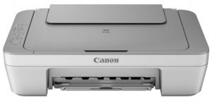 Canon PIXMA MG2420 driver Software Download